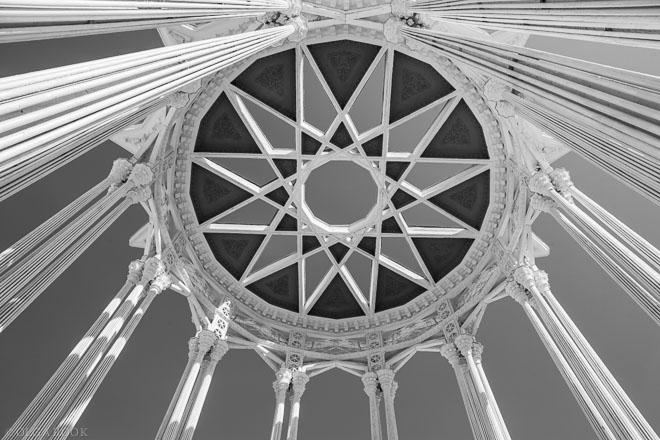 Moscow, VDNKh. Former Uzbekistan pavilion detail
