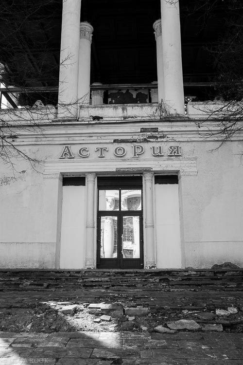 Moscow, VDNKh. Decaying Astoria restaurant detail